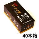 【黒糖ドーナツ棒 40本/箱】(黒糖ドーナツ棒のフジバンビ)【熊本銘菓】【熊本土産】【