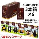 【黒糖ドーナツ棒3本×6/箱】熊本・くまモン
