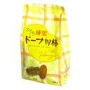 【ひとくち蜂蜜ドーナツ棒150g】(黒糖ドーナツ棒のフジバンビ)【熊本銘菓】【熊本土産】【熊本物産】