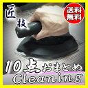 【送料無料】 宅配クリーニング 洗濯シャトル10