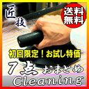 【送料無料】 ダウンも1点590円 宅配クリーニング 洗濯シャトル7 初回限定お得プラン