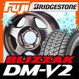 【送料無料】 BRIDGESTONE ブリヂストン ブリザック DM-V2 285/60R18 18インチ スタッドレスタイヤ ホイール4本セット 4X4エンジニア ブラッドレイ V 8.5J 8.50-18