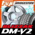 【送料無料】 BRIDGESTONE ブリヂストン ブリザック DM-V2 265/60R18 18インチ スタッドレスタイヤ ホイール4本セット 4X4エンジニア ブラッドレイ V 8.5J 8.50-18