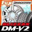【送料無料】 BRIDGESTONE ブリヂストン ブリザック DM-V2 265/65R17 17インチ スタッドレスタイヤ ホイール4本セット HOT STUFF マッドクロス XD-7 7.5J 7.50-17