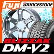 【送料無料】 BRIDGESTONE ブリヂストン ブリザック DM-V2 265/70R16 16インチ スタッドレスタイヤ ホイール4本セット WEDS キーラー フォース 7J 7.00-16