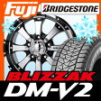 【送料無料】 BRIDGESTONE ブリヂストン ブリザック DM-V2 285/60R18 18インチ スタッドレスタイヤ ホイール4本セット MKW MK-46 8.5J 8.50-18