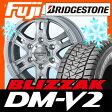 【送料無料】 BRIDGESTONE ブリヂストン ブリザック DM-V2 265/65R17 17インチ スタッドレスタイヤ ホイール4本セット MONZA カゼラハイパーII 7.5J 7.50-17