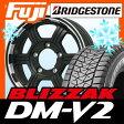 【送料無料】 BRIDGESTONE ブリヂストン ブリザック DM-V2 175/80R16 16インチ スタッドレスタイヤ ホイール4本セット PREMIX プレミックス ファング 5.5J 5.50-16