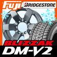 【送料無料】 BRIDGESTONE ブリヂストン ブリザック DM-V2 265/65R17 17インチ スタッドレスタイヤ ホイール4本セット TOPY バザルト-X 7.5J 7.50-17