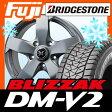 【送料無料】 BRIDGESTONE ブリヂストン ブリザック DM-V2 285/60R18 18インチ スタッドレスタイヤ ホイール4本セット TOPY バザルト-X バザルト-X 8J 8.00-18