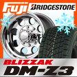 【送料無料】 BRIDGESTONE ブリヂストン ブリザック DM-Z3 285/75R16 16インチ スタッドレスタイヤ ホイール4本セット ULTRA TYPE 164 8J 8.00-16