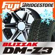 【送料無料】 BRIDGESTONE ブリヂストン ブリザック DM-Z3 265/70R17 17インチ スタッドレスタイヤ ホイール4本セット WEDS マッドヴァンス 01 8J 8.00-17