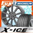 【送料無料 ボルボ(V60)】 MICHELIN ミシュラン X-ICE XI3 215/55R16 16インチ スタッドレスタイヤ ホイール4本セット 輸入車 EUROTECH ユーロテック ガヤ10(マットチタニウム) 6.5J 6.50-16