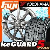 【送料無料】 YOKOHAMA ヨコハマ アイスガード5プラス IG50プラス 205/65R15 15インチ スタッドレスタイヤ ホイール4本セット MANARAY マナレイ ゼラ 6J 6.00-15