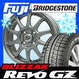 【送料無料】 BRIDGESTONE ブリヂストン ブリザック REVO GZ 155/65R14 14インチ スタッドレスタイヤ ホイール4本セット BRANDLE ブランドル Z01 4.5J 4.50-14