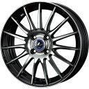 195/55R16 16インチ WEDS ウェッズ レオニス NAVIA 05 6J 6.00-16 SAFFIRO サフィーロ SF5000(限定) サマータイヤ ホイール4本セット
