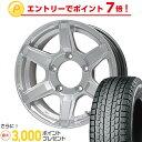 YOKOHAMA ヨコハマ アイスガード SUV G075 185/85R16 16インチ スタッドレスタイヤ ホイール4本セット 4X4エンジニア アーバンスポーツ S-VI(ハイパーシルバー) 5.5J 5.50-16