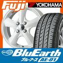【送料無料 N-BOX タントカスタム ワゴンR】 165/...