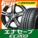 【送料無料】 165/55R15 15インチ DUNLOP エナセーブ EC203 サマータイヤ ホイール4本セット