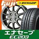 【送料無料】 155/55R14 14インチ DUNLOP エナセーブ EC203 サマータイヤ ホイール4本セット