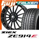 【送料無料】 205/45R16 16インチ FALKEN ジークス ZE914F サマータイヤ ホイール4本セット