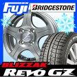 【送料無料】 BRIDGESTONE ブリヂストン ブリザック REVO GZ 145/80R12 12インチ スタッドレスタイヤ ホイール4本セット BRANDLE ブランドル K5 4J 4.00-12
