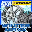 【送料無料】 DUNLOP ダンロップ ウィンターMAXX 225/55R18 18インチ スタッドレスタイヤ ホイール4本セット BRANDLE ブランドル 049 7.5J 7.50-18