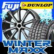 【送料無料】 DUNLOP ダンロップ ウィンターMAXX 235/50R18 18インチ スタッドレスタイヤ ホイール4本セット BRANDLE ブランドル 962B 7.5J 7.50-18
