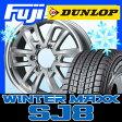 【送料無料】 DUNLOP ダンロップ ウィンターMAXX SJ8 265/70R16 16インチ スタッドレスタイヤ ホイール4本セット LEHRMEISTER ロードスポーク WR 8J 8.00-16