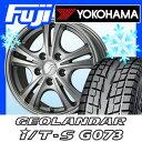 【送料無料】 YOKOHAMA ヨコハマ ジオランダー I/T-S G073 225/65R17 17インチ スタッドレスタイヤ ホイールセット ブランドル 087 チタンシルバー 7J 7.00-17 タイヤはフジ fuji タイヤ