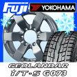 【送料無料】 YOKOHAMA ヨコハマ ジオランダー I/T-S G073 265/70R16 16インチ スタッドレスタイヤ ホイール4本セット TOPY バザルト-X バザルト-X 7J 7.00-16