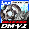 【送料無料】 BRIDGESTONE ブリヂストン ブリザック DM-V2 285/60R18 18インチ スタッドレスタイヤ ホイール4本セット 4X4エンジニア ブラッドレイ V 8.5J 8.50-18 タイヤはフジ fuji タイヤ