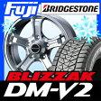 【送料無料】 BRIDGESTONE ブリヂストン ブリザック DM-V2 285/60R18 18インチ スタッドレスタイヤ ホイール4本セット WEDS キーラー フォース 8J 8.00-18 タイヤはフジ fuji タイヤ