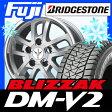 【送料無料】 BRIDGESTONE ブリヂストン ブリザック DM-V2 275/60R18 18インチ スタッドレスタイヤ ホイール4本セット LEHRMEISTER レアマイスター ロードスポーク WR 8.5J 8.50-18 タイヤはフジ fuji タイヤ