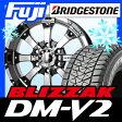 【送料無料】 BRIDGESTONE ブリヂストン ブリザック DM-V2 265/65R17 17インチ スタッドレスタイヤ ホイール4本セット MKW MK-46 8J 8.00-17