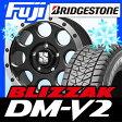 【送料無料】 BRIDGESTONE ブリヂストン ブリザック DM-V2 285/60R18 18インチ スタッドレスタイヤ ホイール4本セット MLJ エクストリームJ XJ03 8J 8.00-18 タイヤはフジ fuji タイヤ