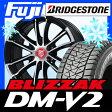 【送料無料】 BRIDGESTONE ブリヂストン ブリザック DM-V2 265/65R17 17インチ スタッドレスタイヤ ホイール4本セット PREMIX プレミックス シャンクス(ブラックポリッシュ) 8J 8.00-17