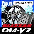 【送料無料】 BRIDGESTONE ブリヂストン ブリザック DM-V2 265/65R17 17インチ スタッドレスタイヤ ホイール4本セット RAYS DAYTONA FDX 8J 8.00-17