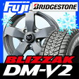 【送料無料】 BRIDGESTONE ブリヂストン ブリザック DM-V2 285/60R18 18インチ スタッドレスタイヤ ホイール4本セット TOPY バザルト-X バザルト-X 8J 8.00-18 タイヤはフジ fuji タイヤ