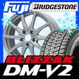 【送料無料】 BRIDGESTONE ブリヂストン ブリザック DM-V2 235/60R18 18インチ スタッドレスタイヤ ホイール4本セット BRANDLE ブランドル 008 7.5J 7.50-18