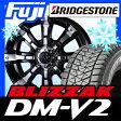 【送料無料】 BRIDGESTONE ブリヂストン ブリザック DM-V2 285/60R18 18インチ スタッドレスタイヤ ホイール4本セット CRIMSON マーテルギア(MG) ビースト 8.5J 8.50-18