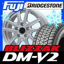 【送料無料】 BRIDGESTONE ブリヂストン ブリザック DM-V2 225/65R17 17インチ スタッドレスタイヤ ホイール4本セット BRANDLE ブランドル M61 7J 7.00-17