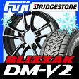 【送料無料】 BRIDGESTONE ブリヂストン ブリザック DM-V2 175/80R16 16インチ スタッドレスタイヤ ホイール4本セット PREMIX プレミックス シャンクス(ブラックポリッシュ) 5.5J 5.50-16