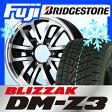 【送料無料】 BRIDGESTONE ブリヂストン ブリザック DM-Z3 285/75R16 16インチ スタッドレスタイヤ ホイール4本セット LEHRMEISTER ロードスポーク WR 8J 8.00-16
