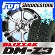 【送料無料】 BRIDGESTONE ブリヂストン ブリザック DM-Z3 285/75R16 16インチ スタッドレスタイヤ ホイール4本セット MKW MK-36 8J 8.00-16