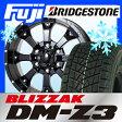 【送料無料】 BRIDGESTONE ブリヂストン ブリザック DM-Z3 265/70R17 17インチ スタッドレスタイヤ ホイール4本セット MKW MK-46 8J 8.00-17