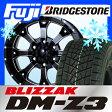 【送料無料】 BRIDGESTONE ブリヂストン ブリザック DM-Z3 265/70R17 17インチ スタッドレスタイヤ ホイール4本セット MKW MK-46 M/L+ 8J 8.00-17
