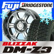 【送料無料】 BRIDGESTONE ブリヂストン ブリザック DM-Z3 285/75R16 16インチ スタッドレスタイヤ ホイール4本セット PRO COMP XTREME 6089 8J 8.00-16