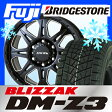 【送料無料】 BRIDGESTONE ブリヂストン ブリザック DM-Z3 265/70R17 17インチ スタッドレスタイヤ ホイール4本セット MKW MK-66 8J 8.00-17