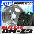 【送料無料】 BRIDGESTONE ブリヂストン ブリザック DM-Z3 285/75R16 16インチ スタッドレスタイヤ ホイール4本セット ELBE エルベ LG442 シルバーポリッシュ 8J 8.00-16
